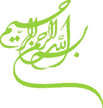 besmallah